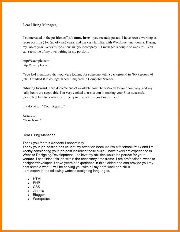 Lofty Design Cover Letter Dear 11 7 Dear Hiring Manager Cover ...