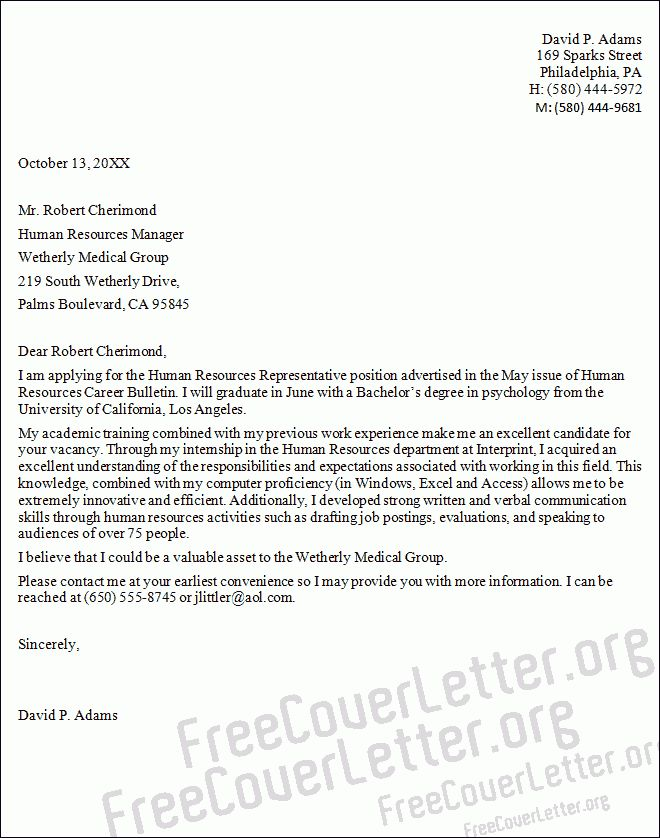 Resources Representative Cover Letter Sample