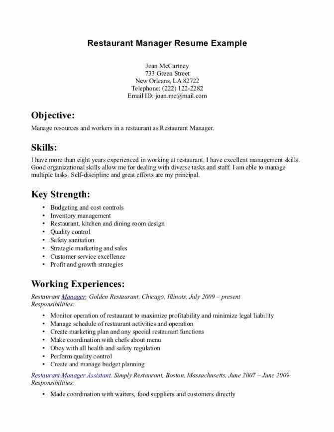 Supermarket Cashier Job Description On Resume. surprising gas ...