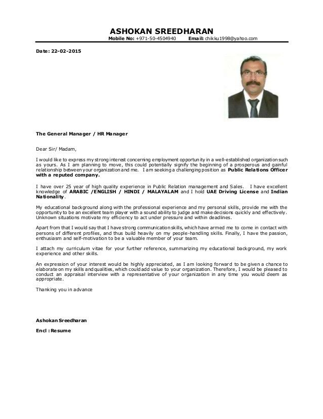 Public Relation Officer Resume madebyrichard - guest relation officer sample resume