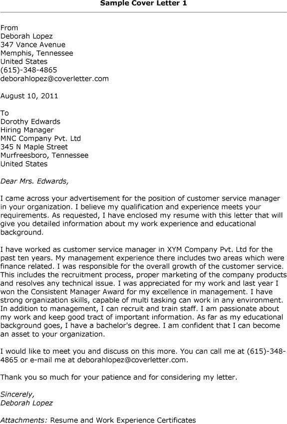 Sample Cover Letter For Resume Customer Service | Experience Resumes