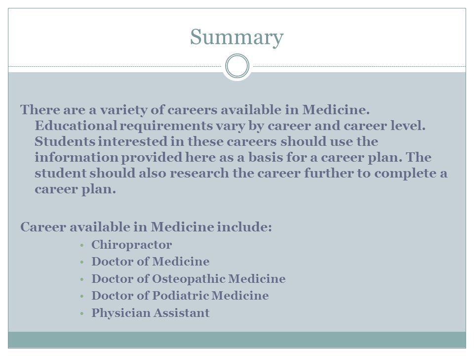 Careers Medicine Information Provided By: Georgia Statewide Area ...