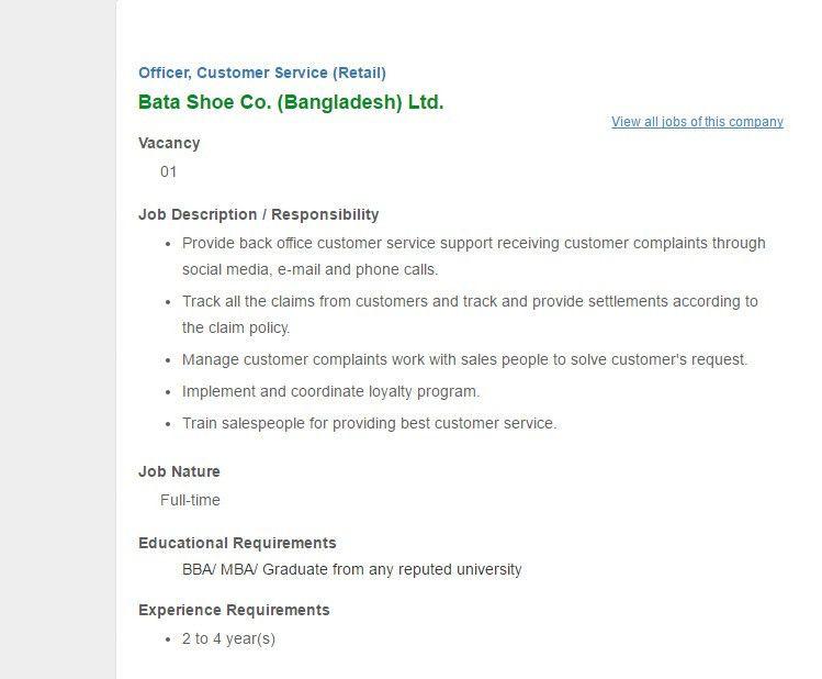 Bata Shoe Co. (Bangladesh) Ltd. Officer - Customer Service (Retail ...