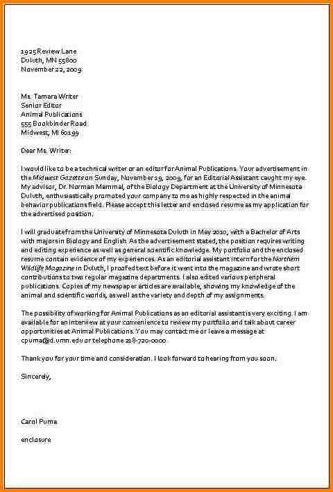 Cheap university application letter