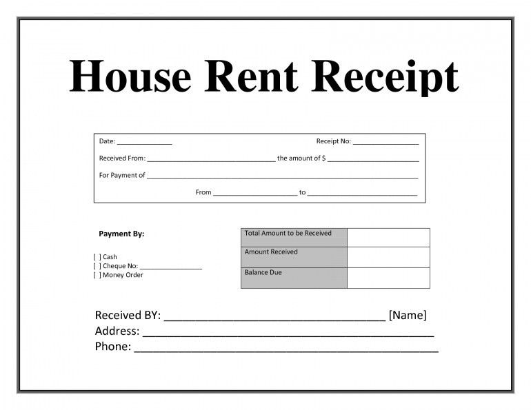 Download Rent Invoice Template Australia   rabitah.net