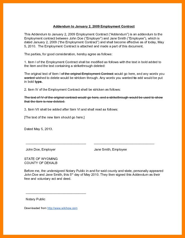 contract addendum template 8 addendum to contract form a cover