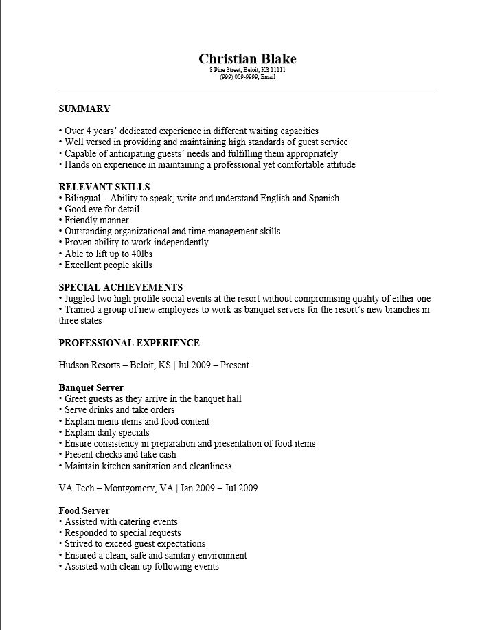 beverage server sample resume government contracting officer food ...