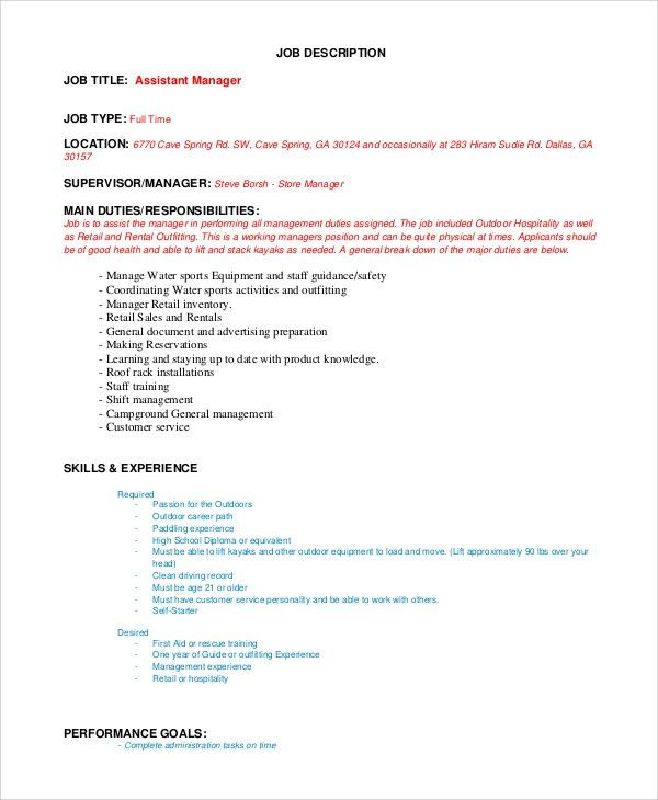 Sample Store Manager Job Description - 10+ Examples in PDF, Word