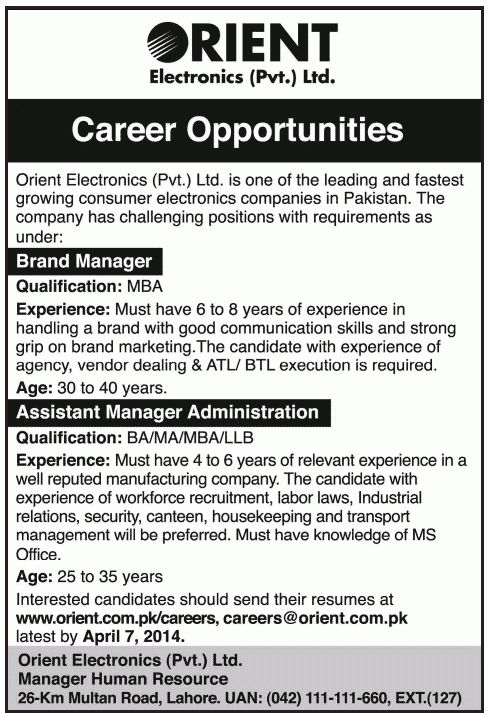 BRand Manager Job, Orient Electronics Job, Assistant Manager ...