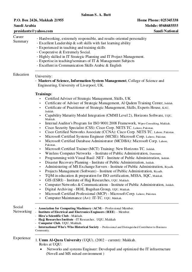 Salman Manny Resume CV