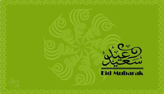 20+ Fascinating Eid Card Designs | Multy Shades