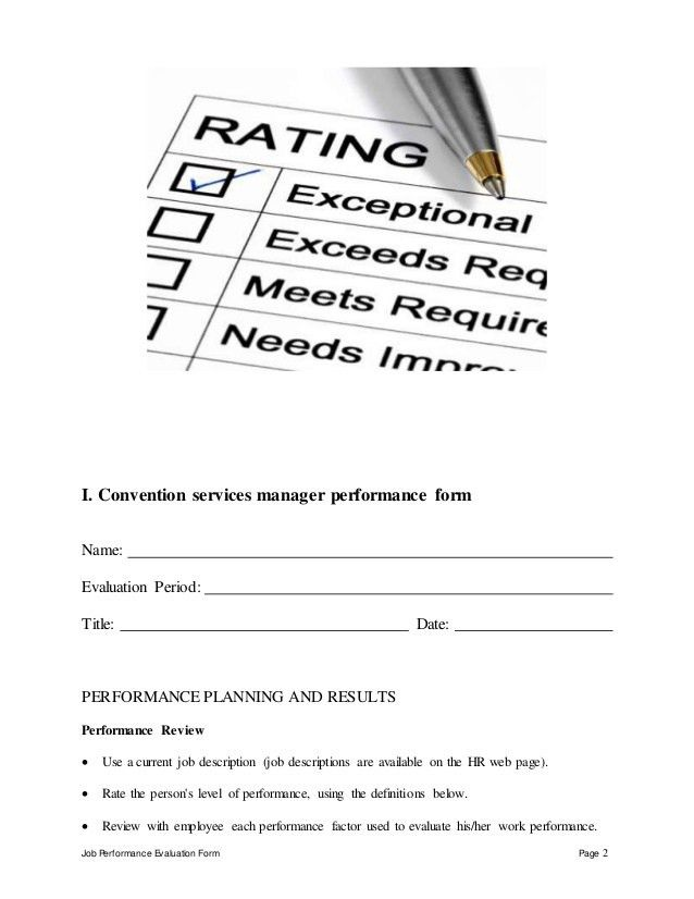 Convention services manager performance appraisal