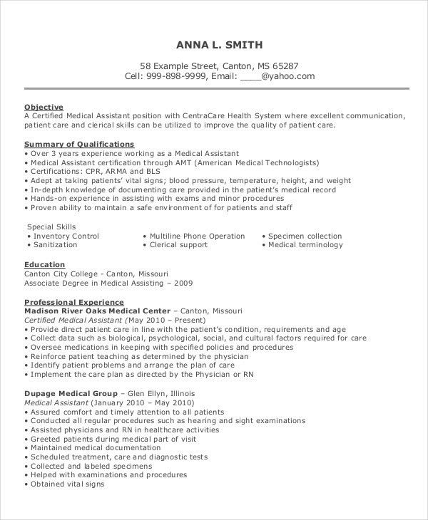 Medical Assistant Resume - 9+ Free Sample, Example, Format | Free ...