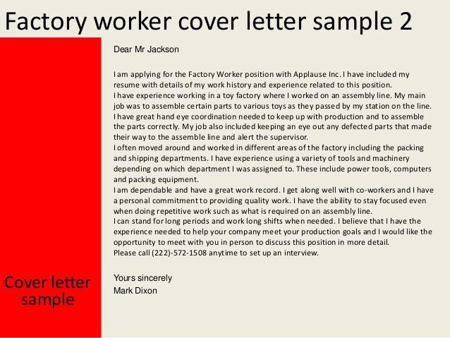 Dock Worker Cover Letter Dock Worker Cover Letter Sample