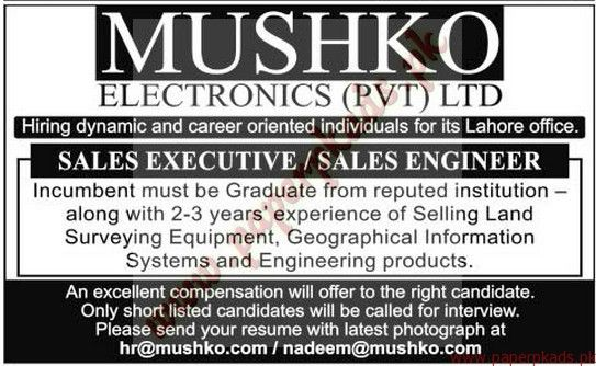 MUSHKO Electronics Private Limited Jobs - The News Jobs ads 04 ...