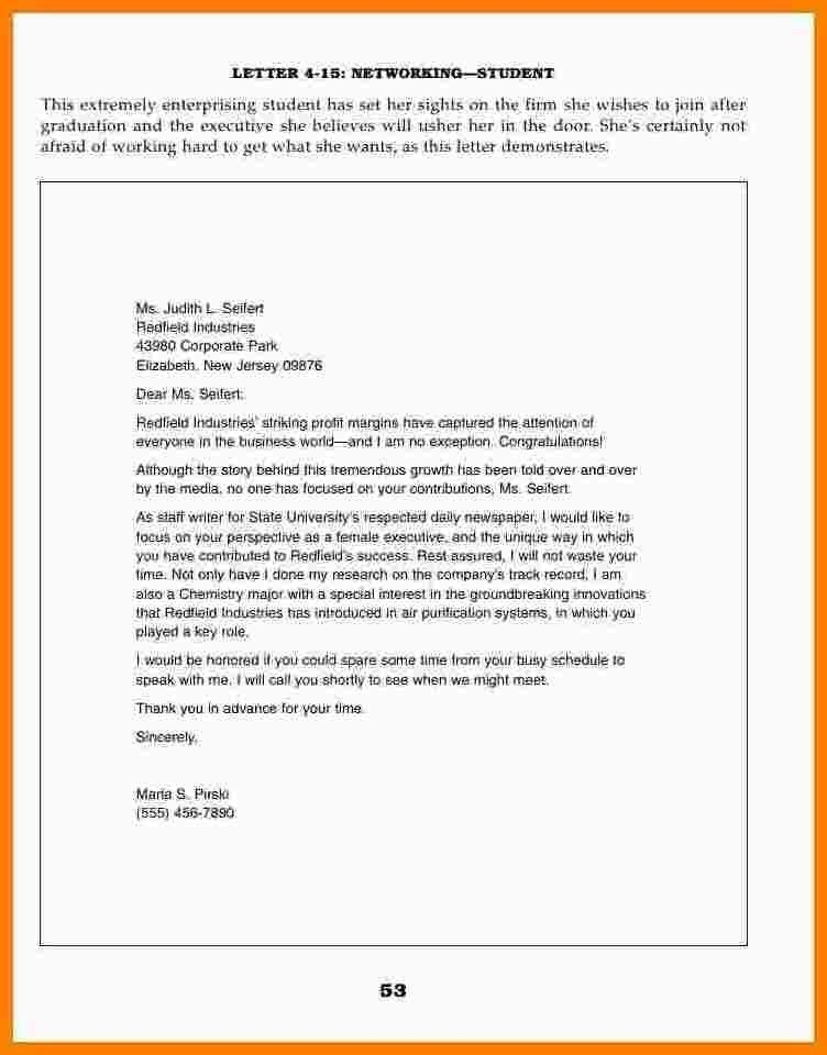 9+ introduction email for job | Introduction Letter