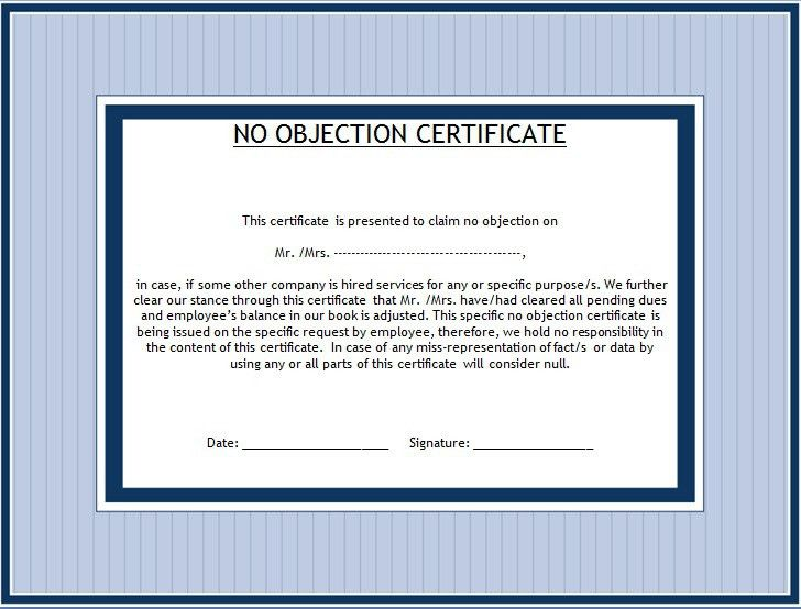 No objection Certificate Template - Excel xlts