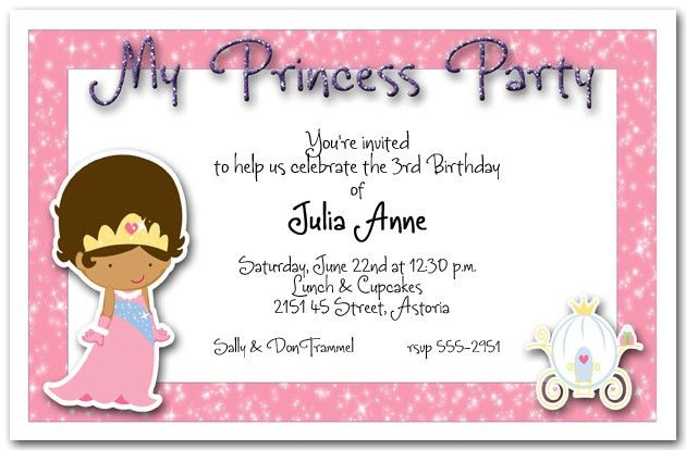 Princess Birthday Party Invitations | badbrya.com