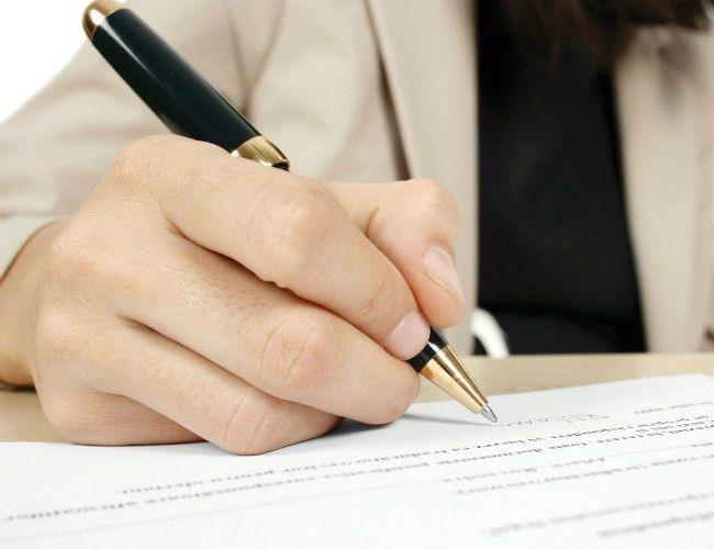 Acceptance Letter Sample 27 [Template.billybullock.us ]