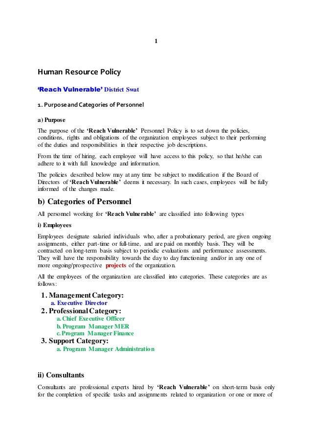 software engineer advice. hotel doorman recommendation letter ...