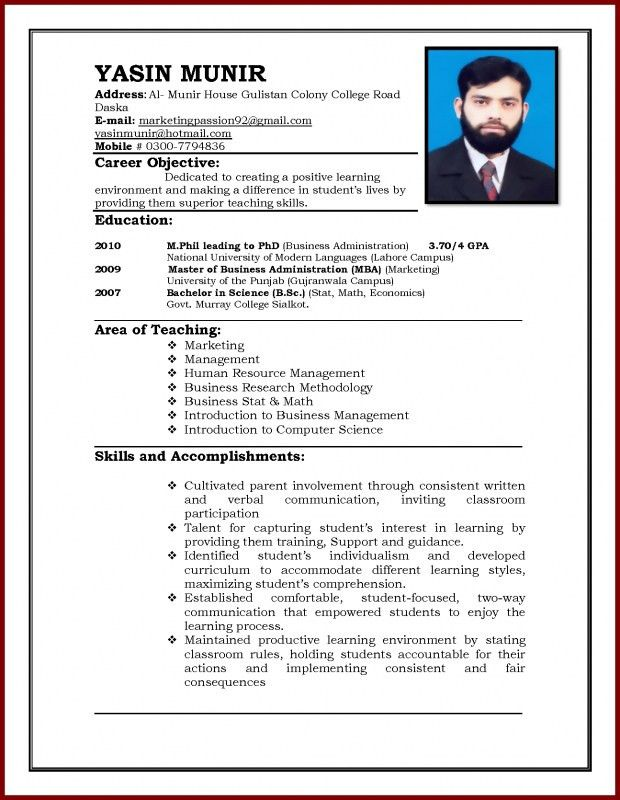 resume format for teaching profession pdf | Samples Of Resumes