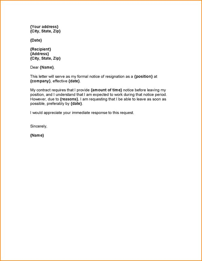 6+ 1 month notice resignation letter sample - Basic Job Appication ...