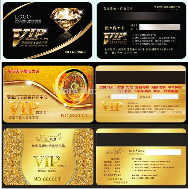 Hot Sale ! Popular VIP PVC Membership Card, Full Color PVC ...