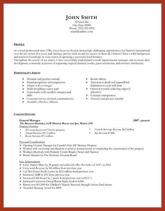 sample resume general