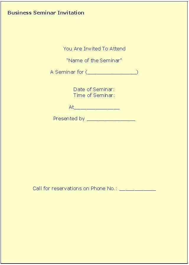 28+ [ Free Seminar Invitation Templates ] | 12 Seminar Invitation ...