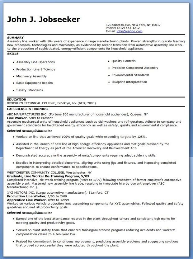 Production Worker Resume Production Line Worker Resume Examples - Example ccreative resume template