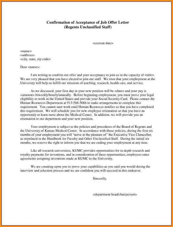 Job Offer Letter Sample Job Offer Letter Sample Template ...