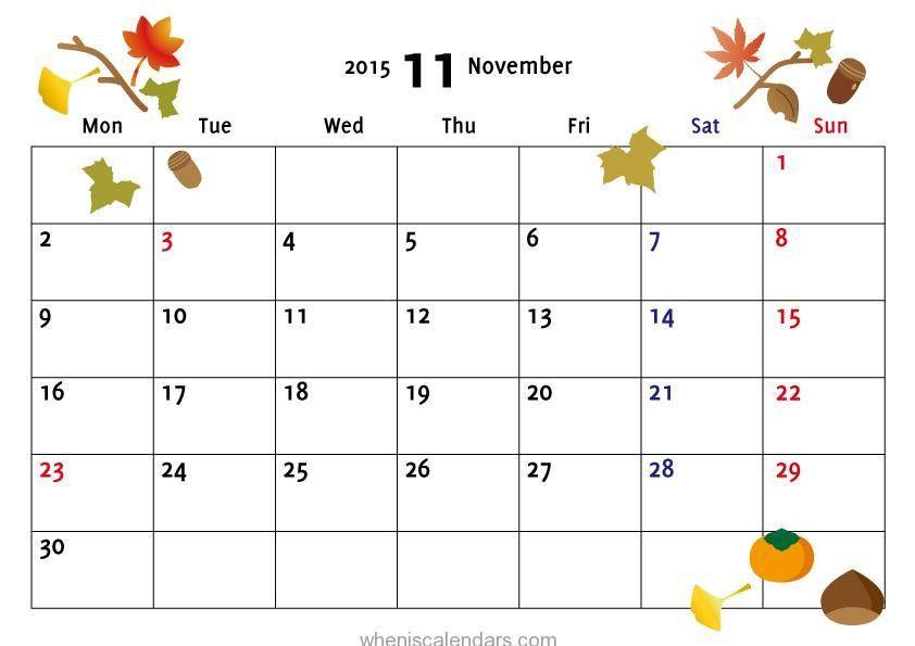 November 2015 Calendar Templates   Calendar 2017 2018