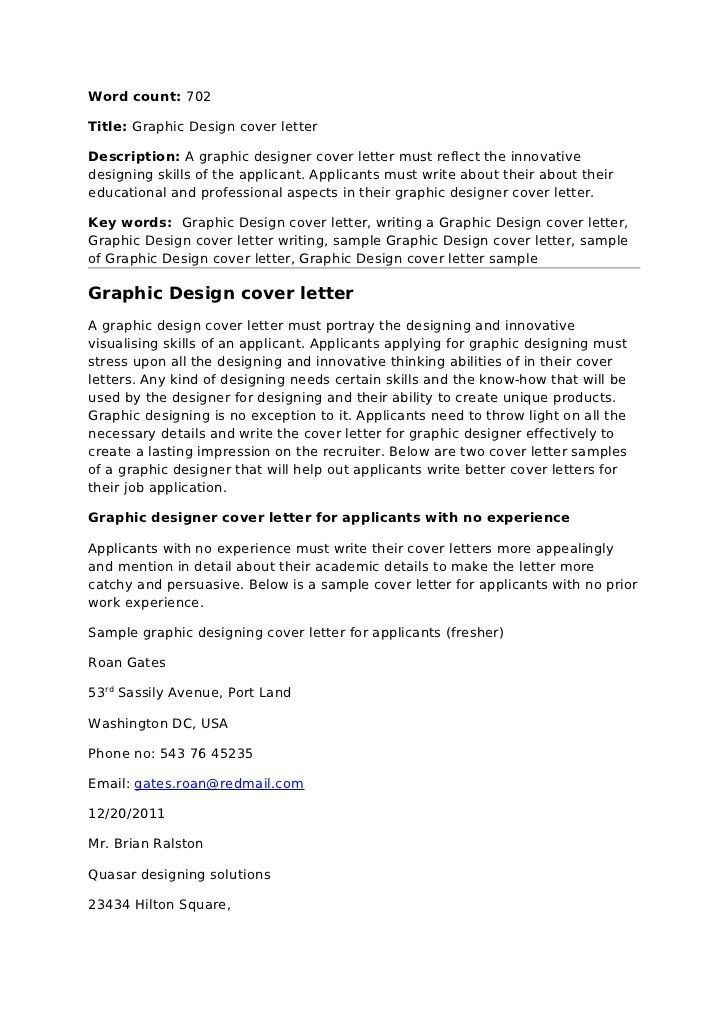 cover letter for internship sample fastweb. resume without cover ...