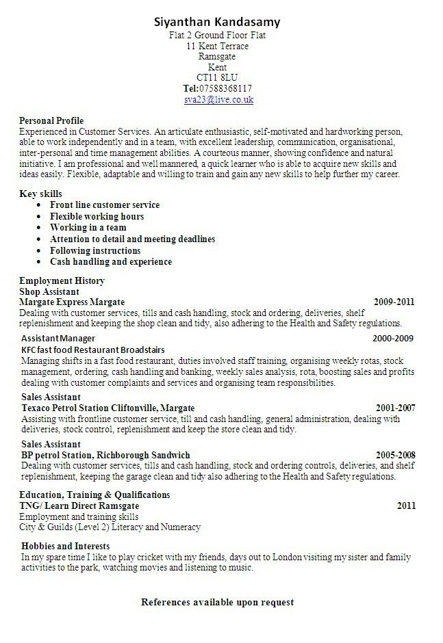 Resume Builder No Work Experience - http://jobresumesample.com/924 ...