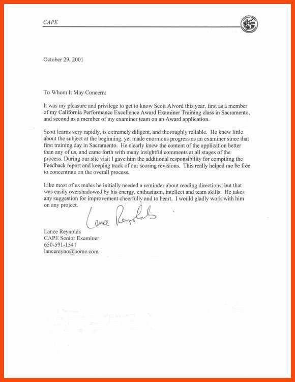 immigration recommendation letter | program format