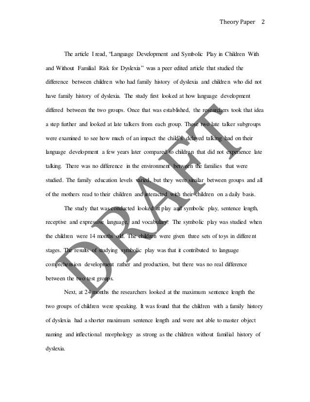Theory reflection paper sample