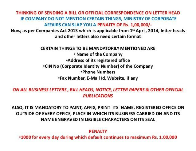 New Letter Head Format as per Companies Act, 2013