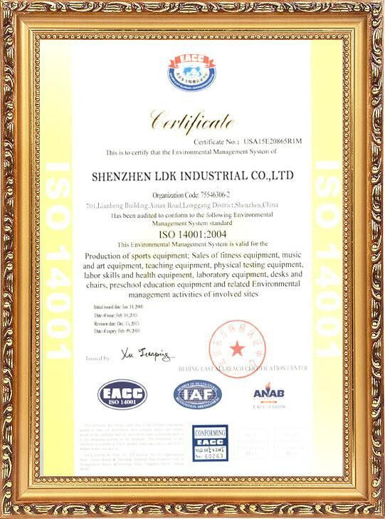 Certificates - Professional Sports Equipment Manufacturer From China