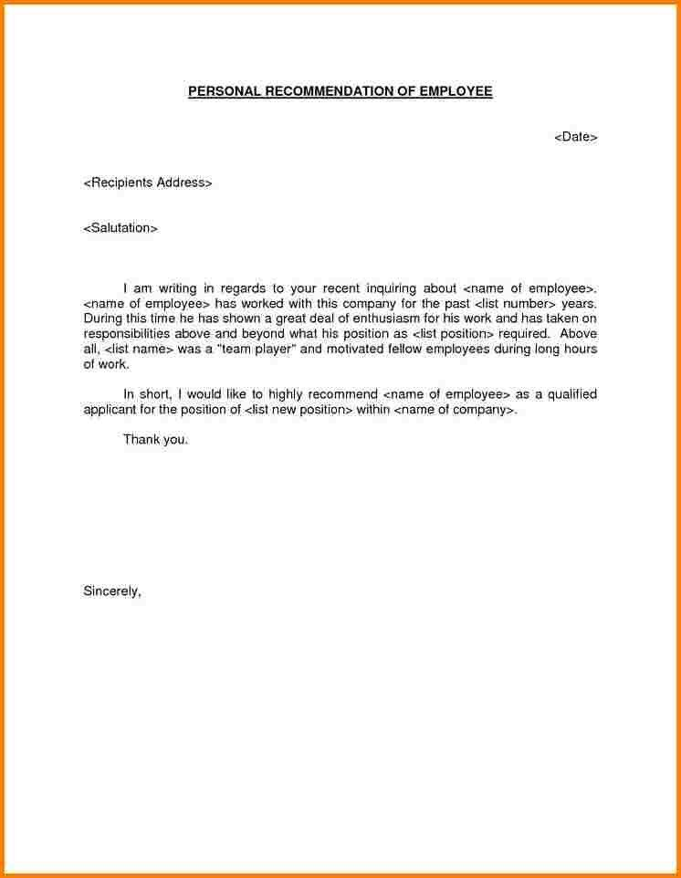 5+ job recommendation letter sample template | quote templates