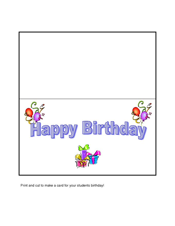 How To Make A Birthday Card On Word 2017 | Infocard.co