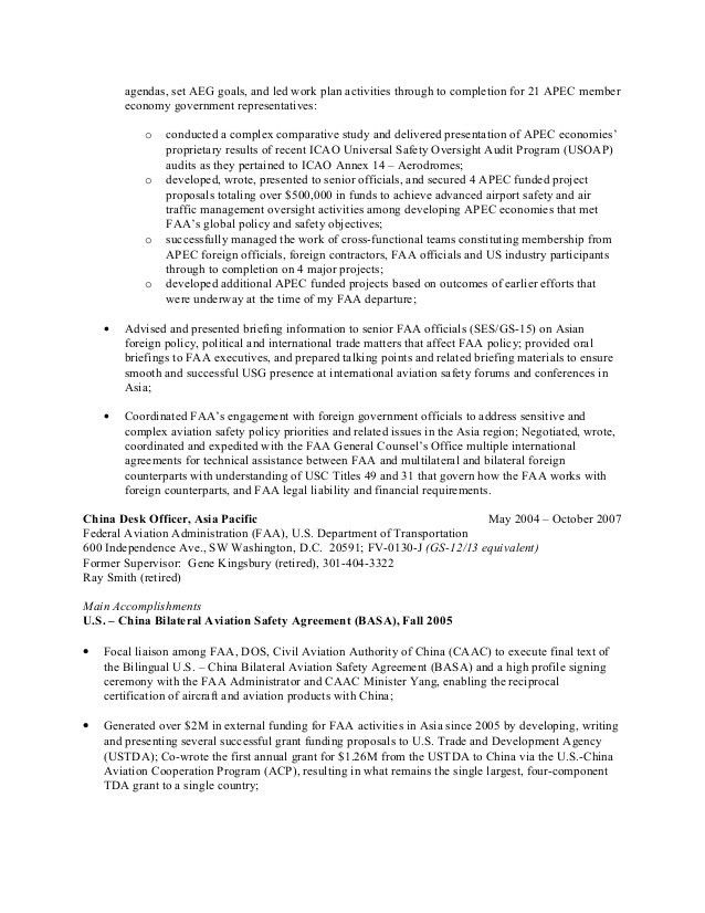 Harrison resume Sept 2016 v2