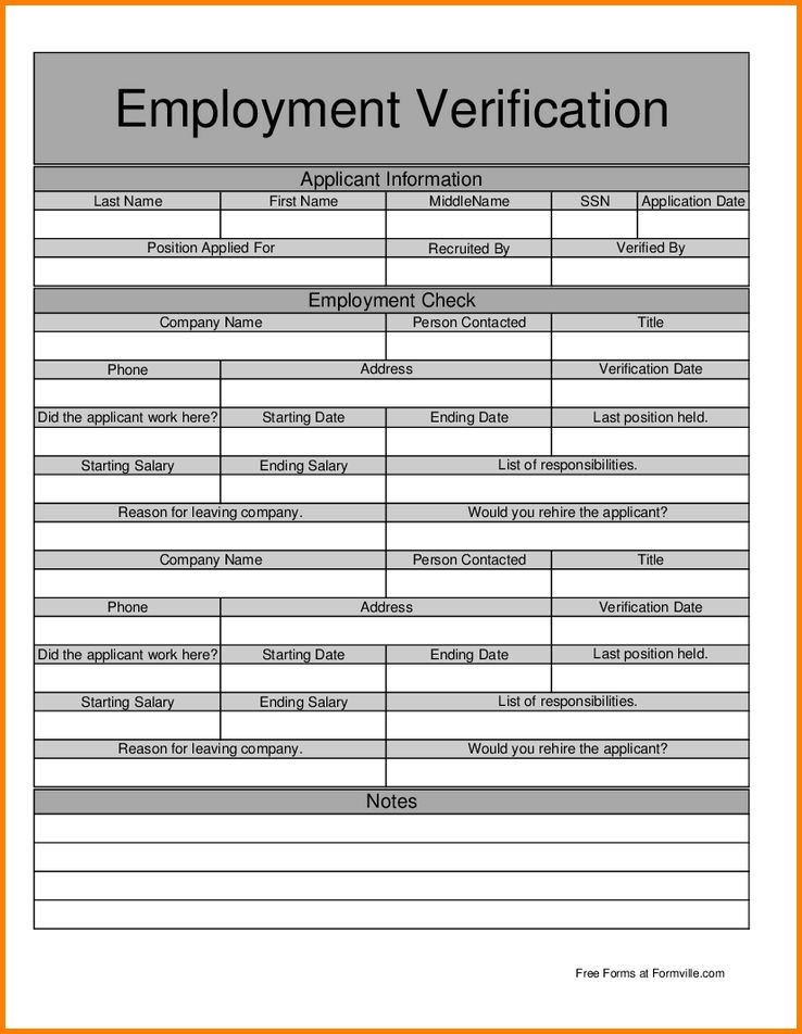 10+ employer verification form | nypd resume