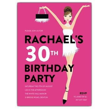Adult Birthday Invitation Wording | badbrya.com