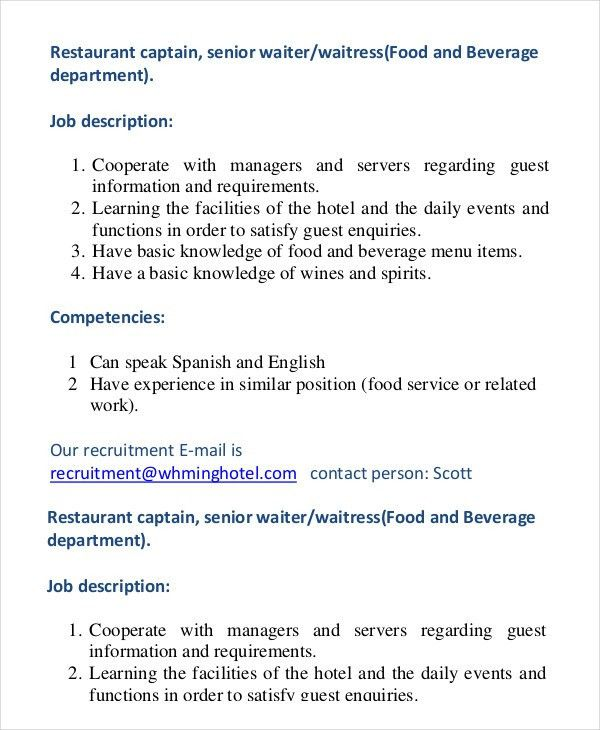 waiter job description cna duties list graduate resume sample