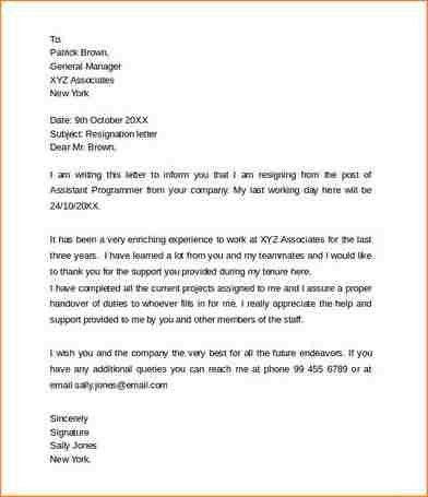 4+ 2 week notice sample   academic resume template