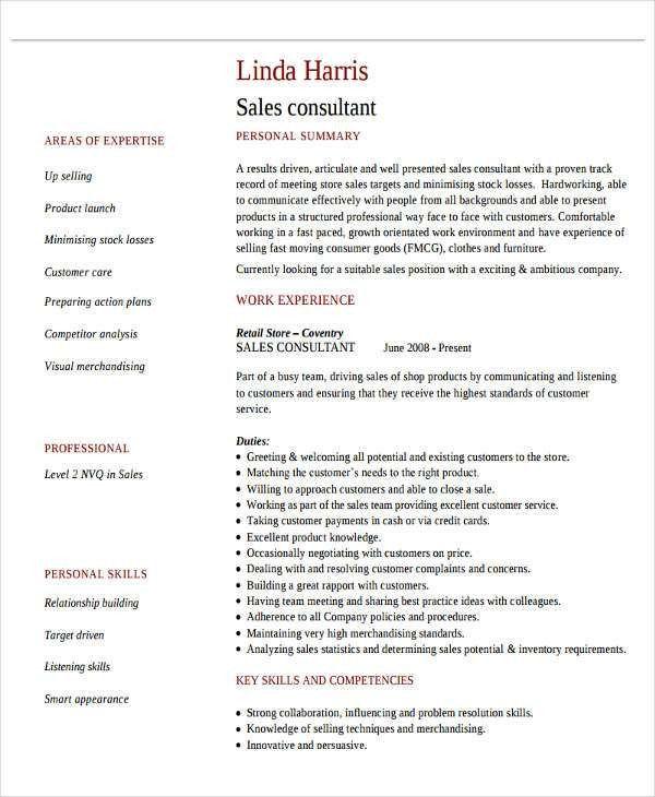furniture sales resume professional furniture sales associate