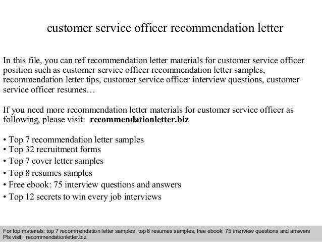 Customer service officer recommendation letter