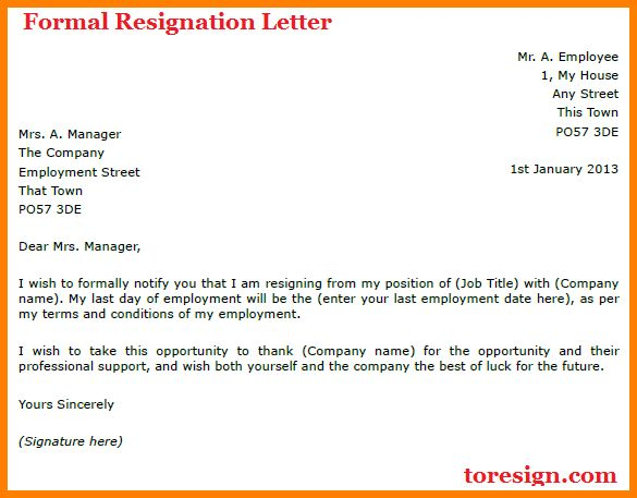 7+ formal letter of resignation | budget template