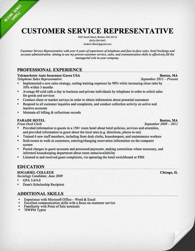 Resume Examples For Customer Service Position. Sample Of Sweet ...