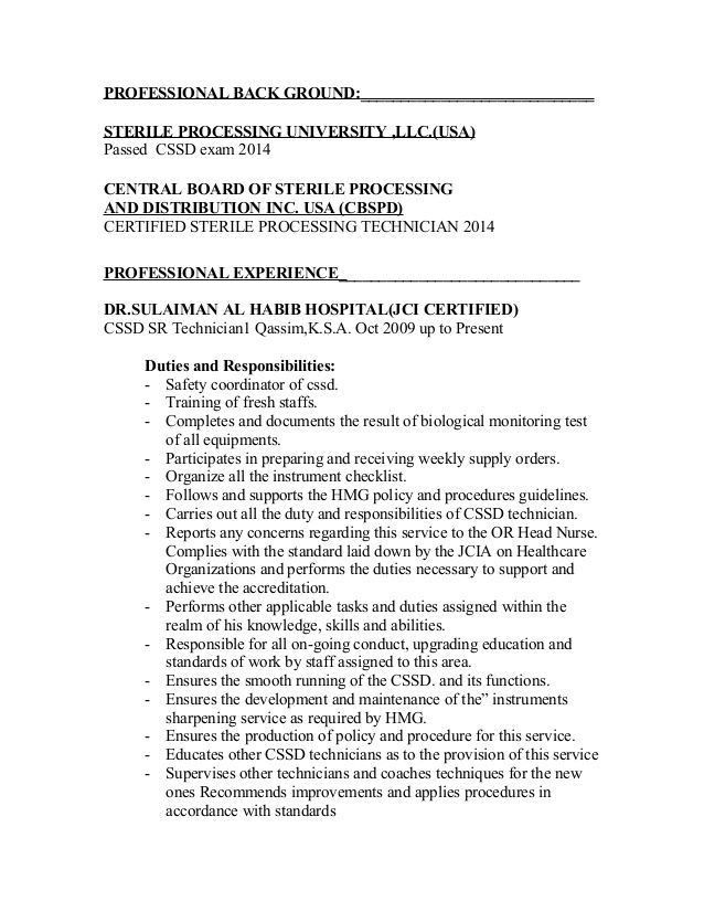 sterile processing technician resume example